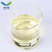 High quality Natural Tocopherols no.2074-53-5