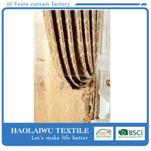 shower curtain with matching window curtain jacquard blackout curtain desings /hospital curtain/ curtain fabric