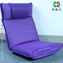 FOLDING FOLDABLEE PADDED RECLINER LOUNGER RELAXING GAMING SOFA BED CHAIR FLOOR SEAT LEGLESS CHAIR