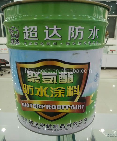 High Polymer Polyethylene Waterproof Outer Wall Asphalt Coating