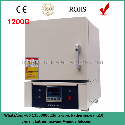 Cheap 1200C muffle resistance furnace with 2L