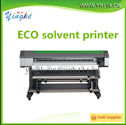 USB wide format digital eco solvent printer