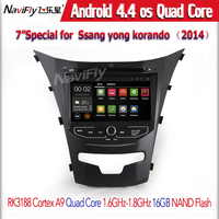 Quad Core Android 4.4 Car radio GPS player For Ssangyong Korando 2014 New Actyon Radio DVD wifi 16G nand