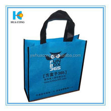 jeans promotional non woven bag