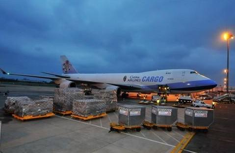 air freight service to manado