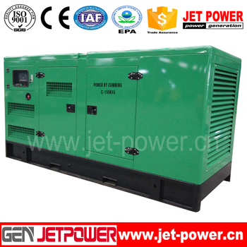 60kw diesel engine generator BF4M2012C silent diesel welding generator to qatar with factory price