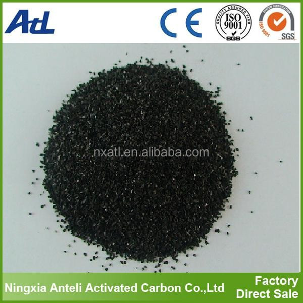 PA SERIES ACTIVATED CARBON Ningxia Anteli