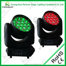 Zoom dmx led pixel moving head light honda city in 2016 with cobra ode wash light