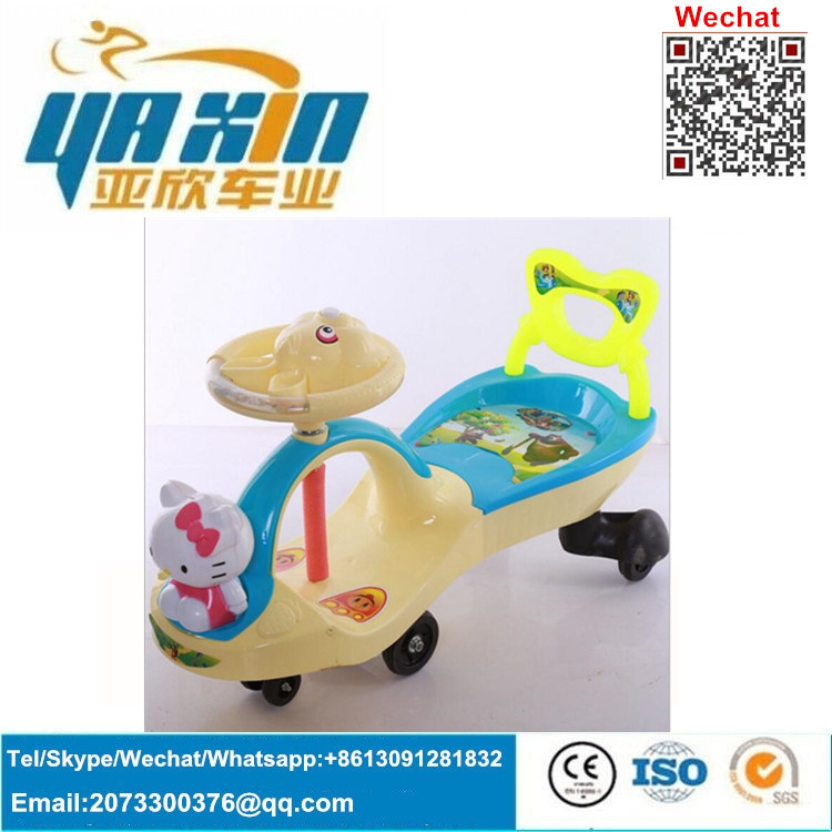 2017 factory cheap proce Best Selling High Quality Baby Swing Car