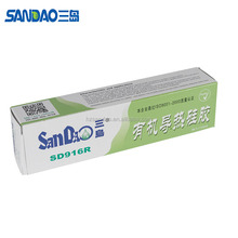 SANDAO SD916 electrically thermal conductivity adhesive