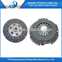 Clutch Disc 8Dc8 Clutch Kit And Clutch Cover Plate