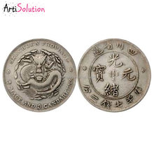 Factory Wholesale High Quality Custom Old Coins Antique For Sale