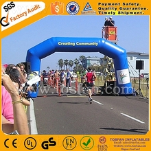 Outdoor inflatable pvc arch running race F5011
