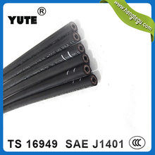 "high quality ts 16949 1/8"" hl low expansion synthetic rubber hydraulic brake pipe"