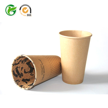 New designer professional custom bulk paper cups with logo