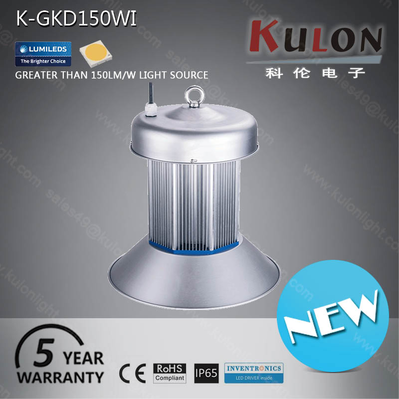 Parking garage lighting dimmable 15000lm round 150w ufo led high bay