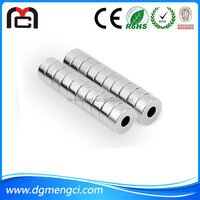 Super strong motor N52 permanent neodymium magnet manufacturer for sale
