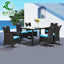 New lifestyle vintage rattan garden furniture for sale