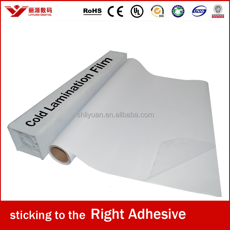 crystal texture photo cold lamination film manufacturer