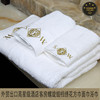 Wholesale Luxury White Satin Banded Dobby