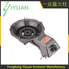 DY DJYL-015 High Quality Plastic Knob Gas Stove India Two Burner Burner Gas For Cooking Gas Range