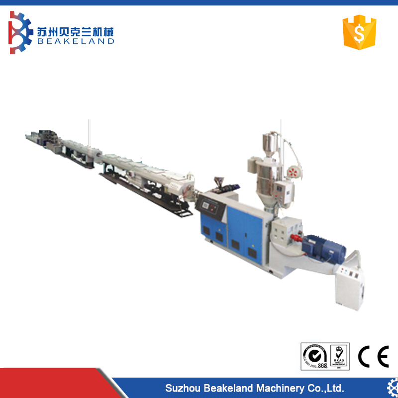 Lowest price Plastic Pe Pipe Production line