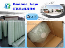 High quality Canature Huayu sand filter resin pressure tank