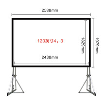 Top quality 2017 Front Rear 120 inches 4 3 Portable Foldable fast fold projector screen