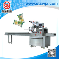 SW-350A automatic soap wrapping machine