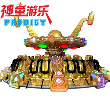 China Direct Factory Amusement Park Rides UFO Double Flying Saucer rides