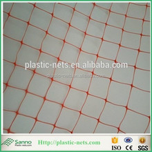 Cheap Price 15g PP Plastic Net for Grass Seed Growing on Slope