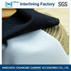 qualified polyester fusible interfacing fabric (75D)