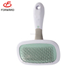 Rotatable Head short hair deshedding tool for dogs