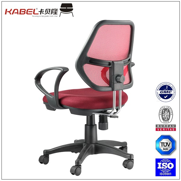 Excellent office mesh chair, great office chair