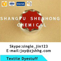 Reactive dye Orange 82 /Reactive dyes for fabrics textile in china /CAS No.: 6539-67-9