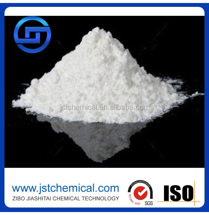 Pharmaceutical raw material silver sulfadiazine 98%~102%/CAS: 22199-08-2