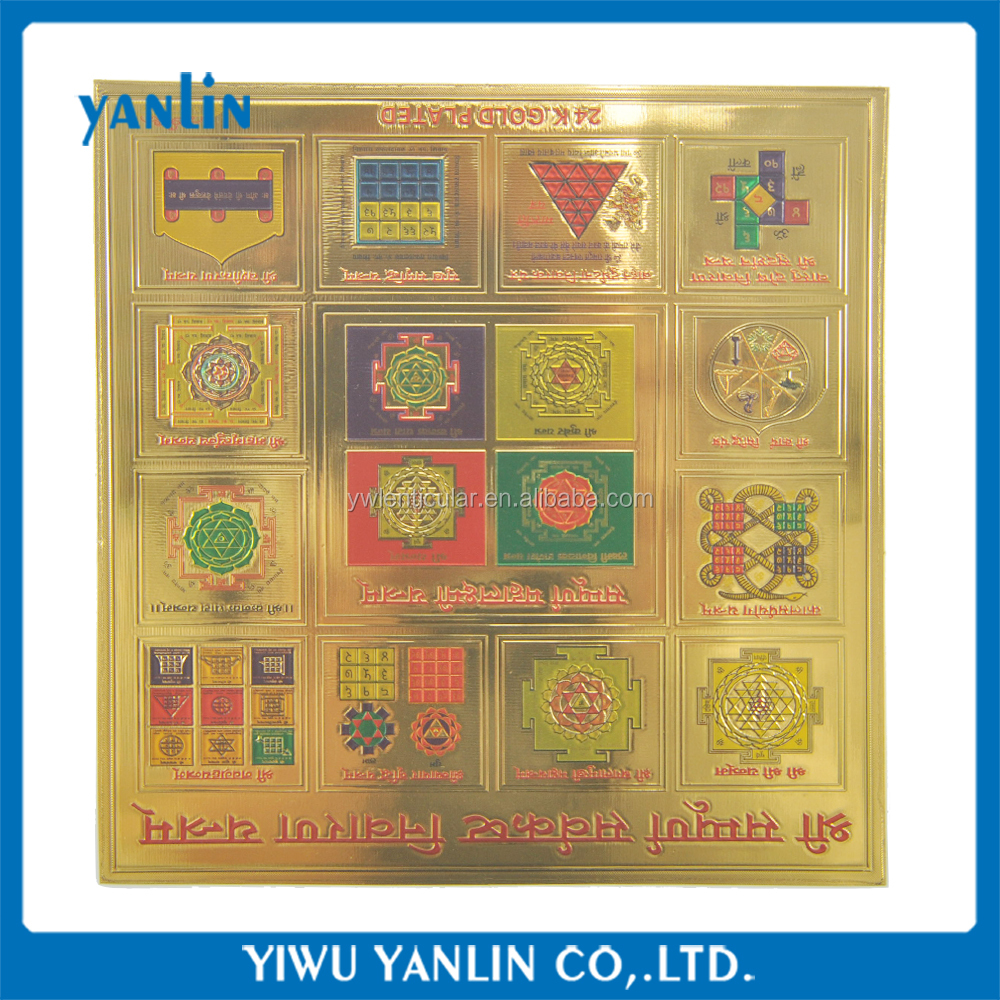 24K Gold plated picture of Sampurn kasht nivaran yantra