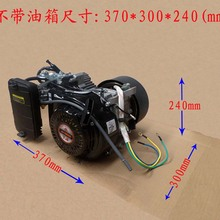 2KW/3KW/4.5KW electric tricycle charging generator