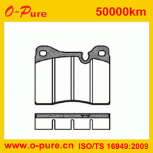 34 11 1 159 263 auto brake shoe , for bmw e12 e23 e24