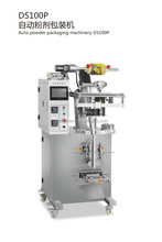 DS100P Low price sodium bicarbonate food additive powder packing machine