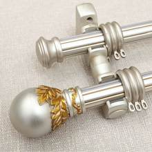 New high quality durable aluminum curtain pole rod