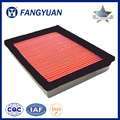 Fresh Air Filter Nissan Sunny Model Part