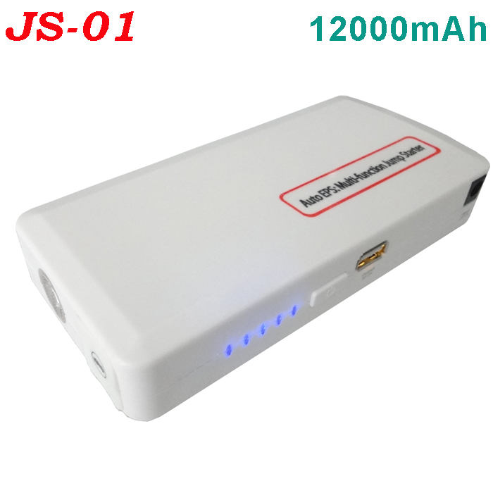 OSP JS-01Mini multifunctional jump start 12V 12000mah Portable Auto power bank esp