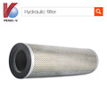 689-38210011 Hydraulic Oil Filter For KATO
