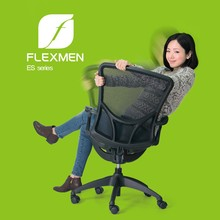 Dynamic Support Office Chair, Mesh Office Chair