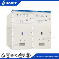 Manufacturer of KYN61 40.5kv withdrawable electrical switchgear panel