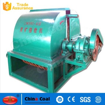 China tailings recyclings equipment disc waste recycling machine
