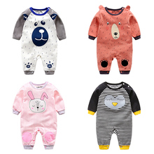 Soft Class A Summer Short Sleeve Baby Bodysuit
