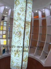 Back Lighted Artificial Onyx Decorative Wall Columns
