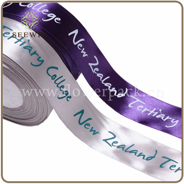 2016 China supplier custom printed ribbon